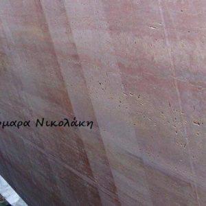 Πoρολιθος Travertino Red